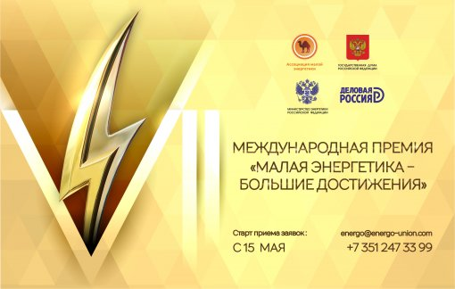 MKS Group of Companies will be the general partner of the International Prize