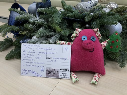 Gifts from sponsored children's groups!
