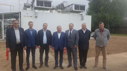 The MKS Group of Companies launches an energy center 1.2 MW in the Yaroslavl region