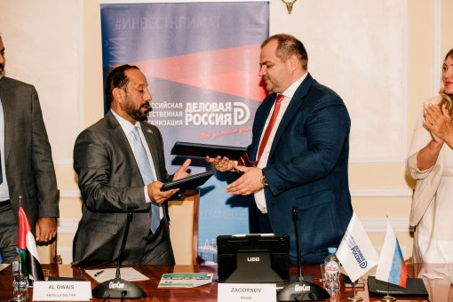 Maksim Zagornov signed the Cooperation Agreement with the Chamber of Commerce and Industry of the Emirate of Sharjah (UAE)