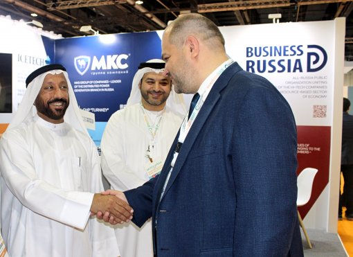 The MKS Group of Companies presented the mobile power plants' capabilities at the International Exhibition WETEX-2019 in Dubai