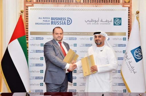 Maksim Zagornov signed the Memorandum of Understanding with the Abu Dhabi Chamber of Commerce and Industry