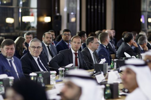 The Business Ambassador of the «Business Russia» in the UAE Maksim Zagornov took part in the Russian-Emirates intergovernmental commission in Abu Dhabi