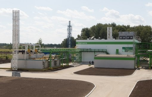 Energy centre for agro-industrial holding